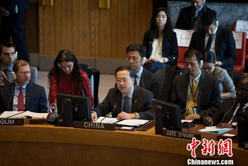 当地时间4月10日,联合国安理会在纽约联合国总部召开会议审议委内瑞拉人道主义局势,中国常驻联合国代表马朝旭在会议上发言。中新社记者 廖攀 摄