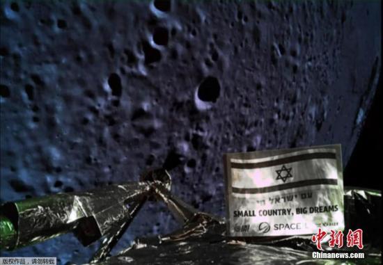 """資料圖:當地時間4月11日,SpaceIL和以色列航空工業公司(IAI)發布了一張""""創世紀""""號航天器在月球登陸過程中拍攝的月球照片。據報道,""""創世紀""""號在登陸月球的最后時刻,發生故障并墜落在月球表面。據悉,""""創世紀""""號航天器原計劃是在月球上實現軟著陸。"""