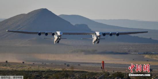 """4月14日,据美国国家航空航天局(NASA)官网消息显示,""""Roc""""——世界上最大的飞机——在经过多年的研发后,于当地时间周六(13日)在加利福尼亚的莫哈韦沙漠进行了首次试飞,并在空中飞行了两个多小时。平流层发射系统(StratolaunchSystems) 公司的这架六引擎双机身飞机首飞视频已在网上曝光。 文字来源:海外网"""