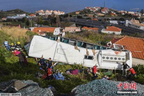 当地时间4月17日,一辆旅游大巴在葡萄牙马德拉岛发生交通事故,大巴在弯道上转完时失控后冲出公路,坠落山坡,目前已造成29人死亡。