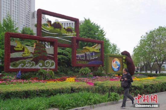"""4月18日,北京朝阳门的""""一带一路""""主题花坛吸引市民注意。中新社记者 贾天勇 摄"""