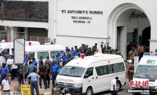 斯里兰卡首都科伦坡多个地点4月21日复活节当天发生爆炸,包括多所教堂和酒店。最新消息称,爆炸死亡人数已攀升至137人,另有200多人受伤。