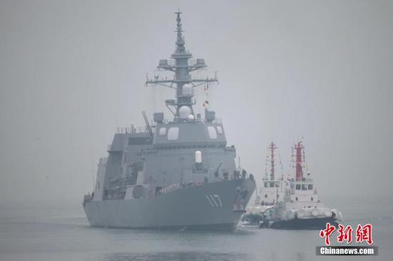 资料图:日本自卫队舰船。中新社记者 李纯 摄