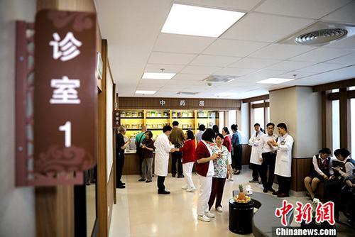 调查:中国公民中医药健康文化素养水平持续提升
