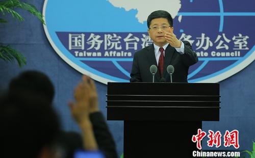 材料图:国务院台办讲话人马晓光。a target='_blank' href='http://www.chinanews.com/'种孤社/a记者 杨可佳 摄