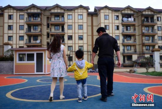 """""""十三五""""以来北京投入15.4亿元支持青海藏区摆脱贫困"""