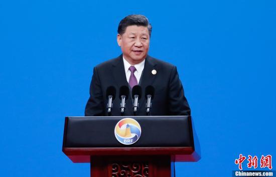 """4月26日,中国国家主席习近平在北京出席第二届""""一带一路""""国际合作高峰论坛开幕式并发表主旨演讲。中新社记者 杜洋 摄"""