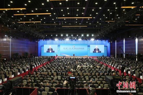 """4月26日,第二届""""一带一路""""国际合作高峰论坛开幕式在北京举行。中新社记者 杜洋 摄"""