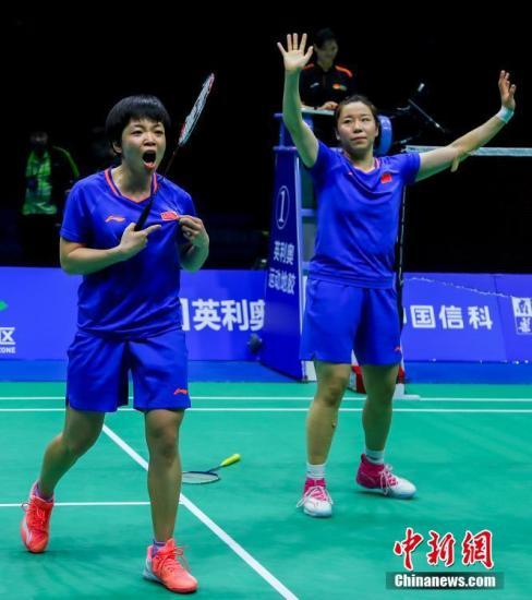 资料图:中国组合陈清晨/贾一凡在比赛中。/p中新社记者 张畅 摄