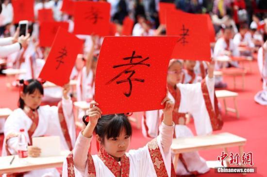 全国政协委员凌友诗建议:成立礼仪委员会 弘扬礼制