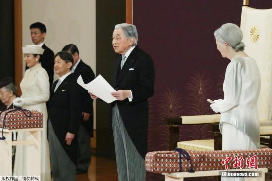 """本地工夫4月30日5时,日痹蓣仁天皇宣布退位,他将加入一切公事举动,成""""上皇"""",那是202年以明天将来本再次有天皇退位典礼。典礼上,安倍代表日本百姓颁发发言,便天皇退位一事做出陈说,并背天皇暗示感激。"""