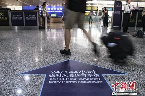 资料图:广州白云机场口岸。中新社发 钟欣 摄