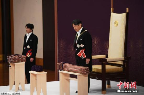 """日本新一任天皇德仁正式即位 开启""""令和""""时代。"""