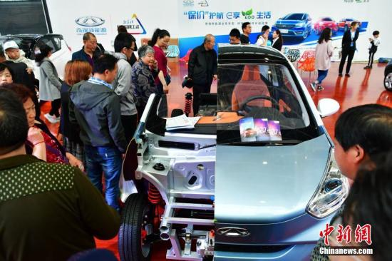 Baidu to create electric car company