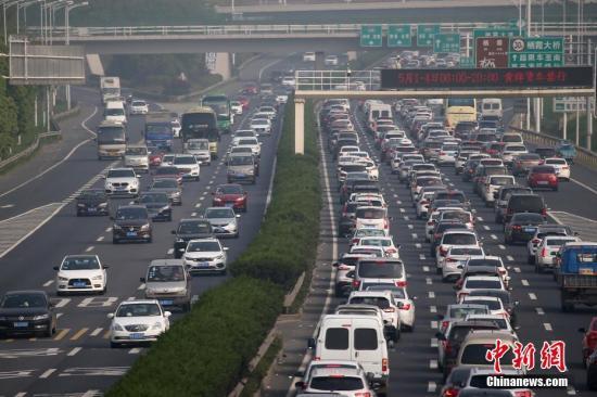 资料图:高速公路。 <a target='_blank' href='http://www.chinanews.com/'>中新社</a>记者 泱波 摄