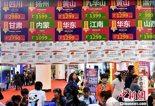 民众在厦门海峡旅游博览会上了解旅游相关信息。(资料图片)中新社记者 吕明 摄