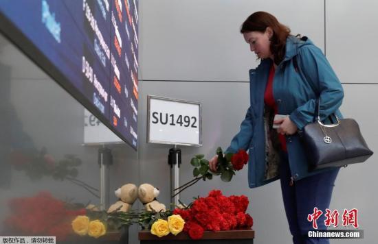 当地时间5月6日,俄罗斯莫斯科谢列梅捷沃机场,民众在机场悼念处用献花哀悼俄航客机起火事故遇难者。