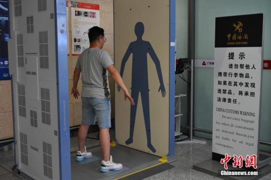 材料图R■出境查抄。a target='_blank' href='http://www.chinanews.com/'种孤社/a记者 任东 摄