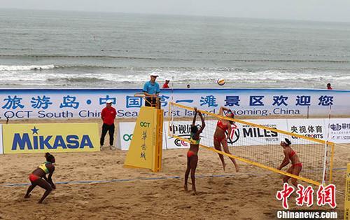 2019亚洲沙滩排球锦标赛在广东茂名举行