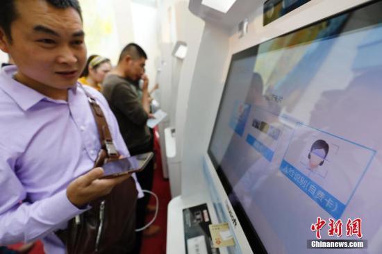 """重慶2020年將完成40家""""智慧醫院""""示范建設 深化醫療服務智能應用"""