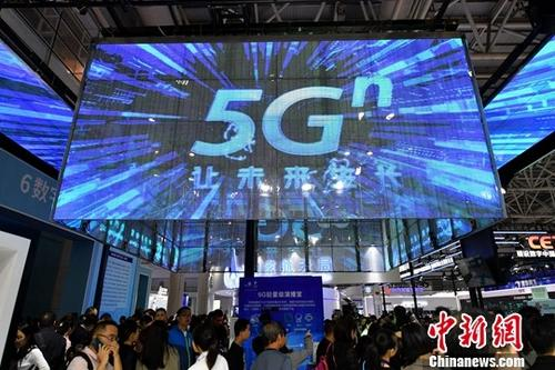 5G network to cover 430 mln Chinese by 2025