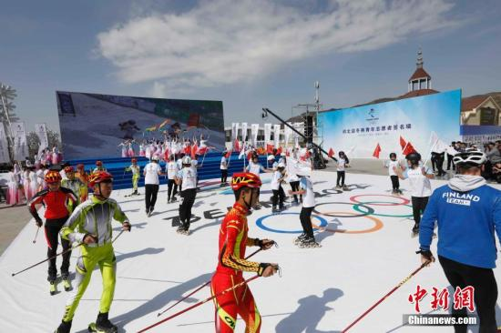 Winter Games to showcase sustainability