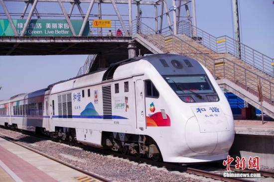 中国铁路让利9.4亿元 再次降低社会物流成本