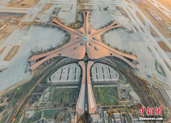 資料圖:大興國際機場航拍。 圖片來源:視覺中國