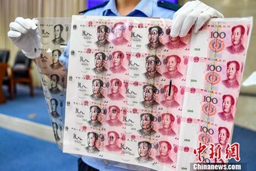 资料图:警方展示某出售假币案涉案物品。中新社记者 陈骥旻 摄