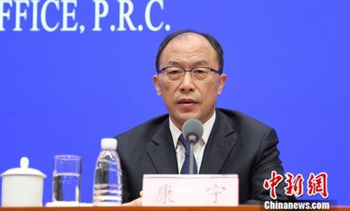 5月14日,国务院新闻办公室举行新闻发布会,中国邮政集团公司副总经理康宁介绍中国2019世界集邮展览有关情况,并答记者问。中新社记者 杨可佳 摄
