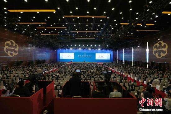 5月15日,亚洲文明对话大会在北京国家会议中心隆重开幕。中新社记者 富田 摄