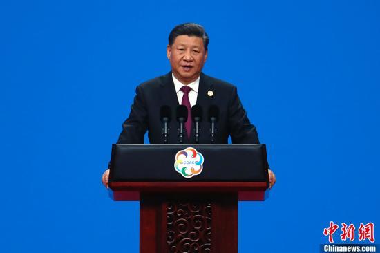 5月15日,中国国家主席习近平在北京国家会议中心出席亚洲文明对话大会开幕式,并发表题为《深化文明交流互鉴 共建亚洲命运共同体》的主旨演讲。中新社记者 富田 摄
