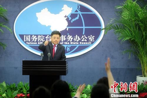 材料图:国务院台办讲话人马晓光。a target='_blank' href='http://www.chinanews.com/'中新社/a记者 张宇 摄