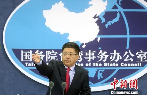 材料图:马晓光。a target='_blank' href='http://www.chinanews.com/'中新社/a记者 张宇 摄