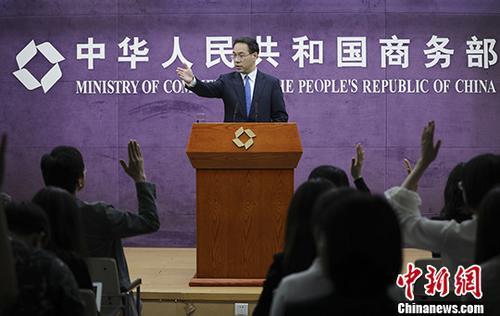 5月16日,中国商务部在北京举行例行新闻发布会。商务部新闻发言人高峰在发布会上称,如果美对华3000亿美元输美商品加征关税,中方将不得不作出必要反应。中新社记者 赵隽 摄