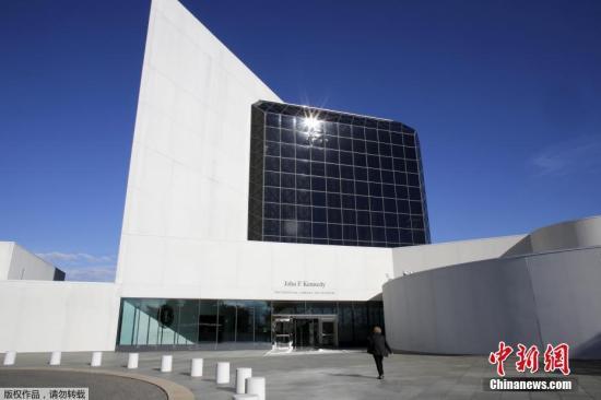 资料图:华裔建筑大师贝聿铭的作品——肯尼迪图书馆。