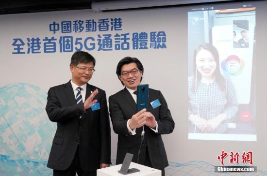 5月17日是世界电信日,中国移动香港董事长李锋(左)和行政总裁李帆风(右)在香港旺角使用5G手机成功拨通本地5G电话,实现香港历史上第一个本地5G语音通话和视频通话。<a target='_blank' href='http://www.99i6.com/'>中新社</a>记者 张炜 摄