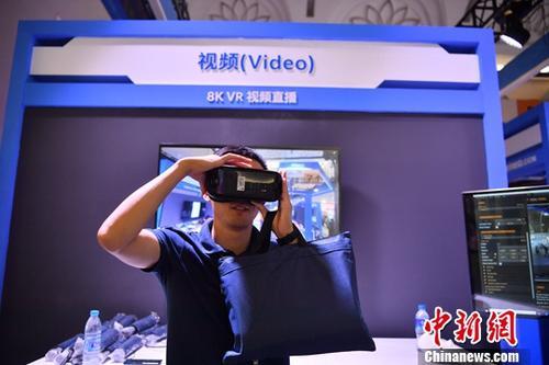 5月21日,观众体验8K VR视频直播。<a target='_blank' href='http://915sy.net/'>中新社</a>记者 刘冉阳 摄