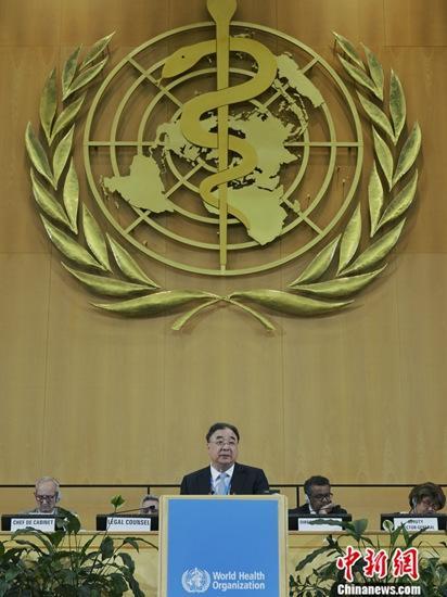 """当地时间5月20日,第72届世界卫生大会在瑞士日内瓦万国宫开幕。在大会首日举行的主题为""""全民健康覆盖:不让一个人掉队""""的一般性辩论中,中国国家卫生健康委员会主任马晓伟介绍了中国实现全民健康覆盖、统筹实施健康中国战略的主要做法和成果。<a target='_blank' href='http://www.chinanews.com/'>中新社</a>发 国家卫健委供图 摄"""