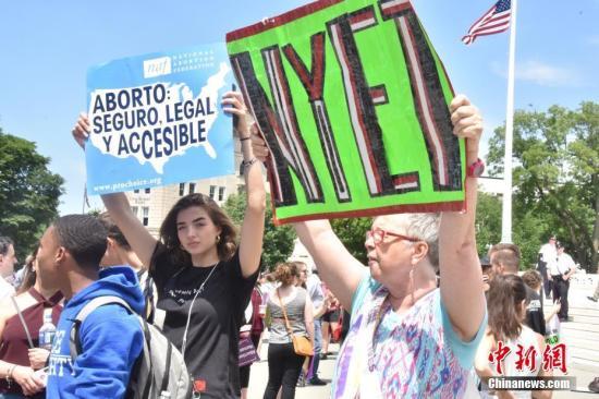 报告:美国堕胎率下降 达到近50年来最低水平