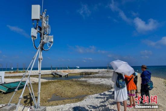 资料图:西沙鸭公岛上已搭建了4G移动网络基站。骆云飞 摄