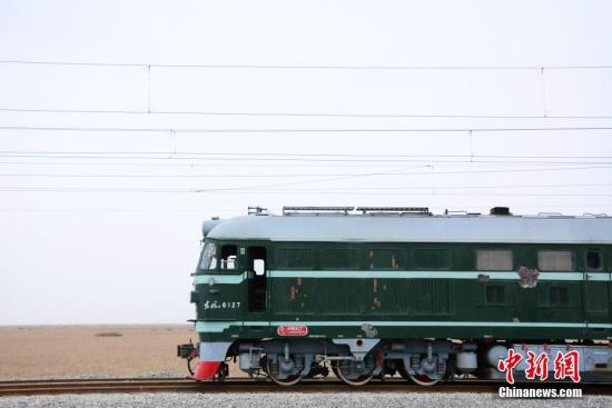 China State Railway Group inaugurated