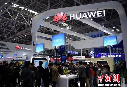 No threat, only good partnership -- Huawei in eyes of U.S. rural telecom carrier