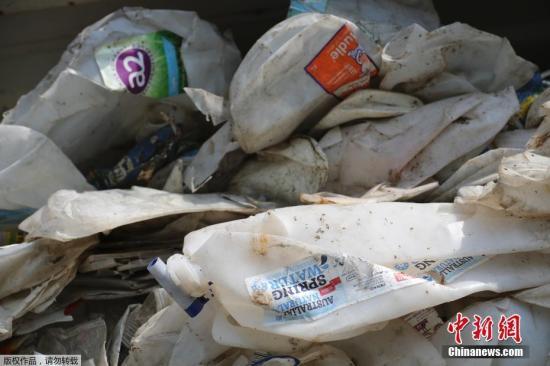 資料圖:塑料垃圾。