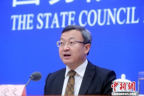 商务部副部少王受文。(材料图)a target='_blank' href='http://www.chinanews.com/'种孤社/a记者 张宇 摄
