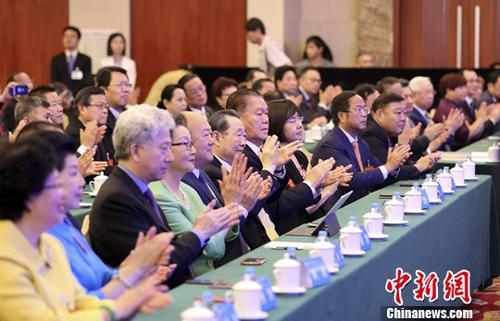 5月29日,由国务院侨务办公室、中华全国归国华侨说相符会说相符主理的第九届世界华侨华人。社团联谊大会在北京举走。中新社记者 毛建军 摄