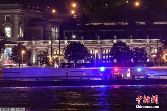 资料图:当地时间5月29日晚,匈牙利布达佩斯市中心多瑙河发生两艘游船相撞事故,据匈方报道,初步确认34人落水。目前,打捞营救工作仍在紧张进行之中。