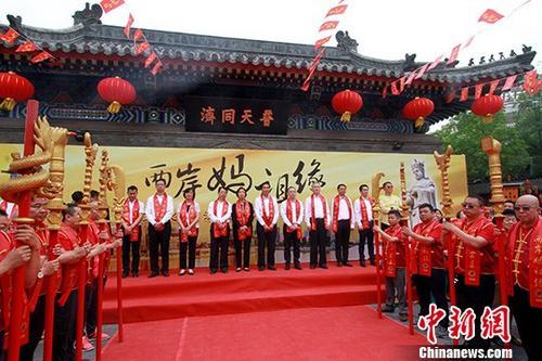 """6月1日,""""两岸妈祖缘""""文明交换举动正在天津启动。图启动典礼现场。 a target='_blank' href='http://www.chinanews.com/'种孤社/a记者 张讲正 摄"""