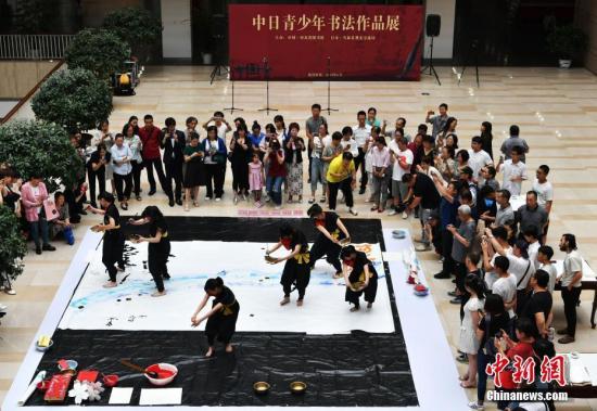 圖為日本青少年書法傢創作┊現場。<a target='_blank' href='http://www.chinanews.com/'>中新社</a>記者 翟羽佳 攝