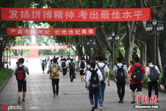 """上海助孕教育部部署2020普通高校招生:严厉打击""""高考移民"""""""
